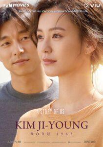 Kim Ji Young poster